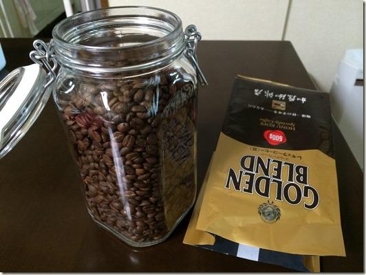 1.5Lの容器にコーヒー豆を入れてみた