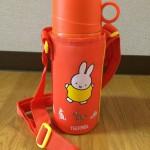 低価格でオシャレな子供用水筒に感動。THERMOSの2WAY水筒が高性能でオススメ。