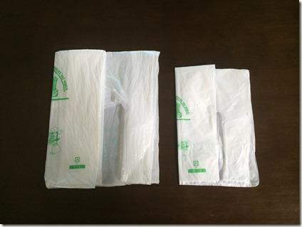 レジ袋工程3