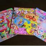付録つきの幼児向け月刊誌がお得。1歳と3歳でも楽しめる物を探してみた。
