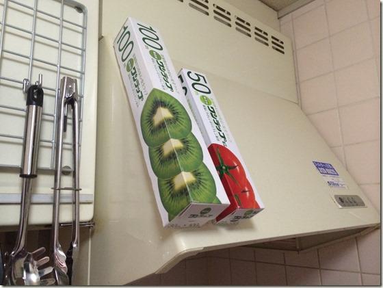 強力な磁力のネオジム磁石。キッチンでの便利な活用方法。