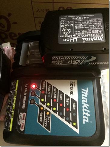 マキタ掃除機充電器