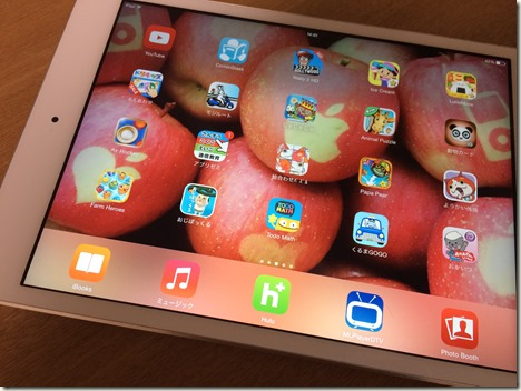 iPadの幼児向け無料アプリ。1~2歳児が楽しく遊べて学べるゲーム7選。