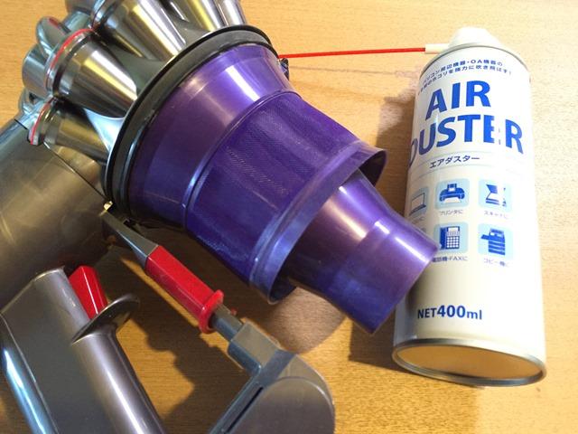 ダイソンDC61のお手入れ方法。エアダスターが最強に使える。