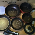 アイリスオーヤマ「ダイヤモンドコートパン」と「セラミックカラーパン」の違いを比較してみた。