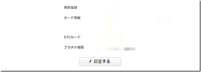 NS000119