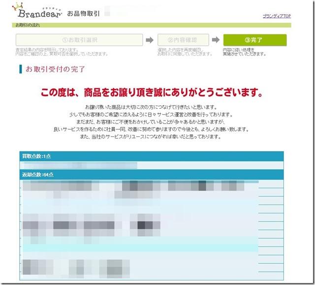 NS000146