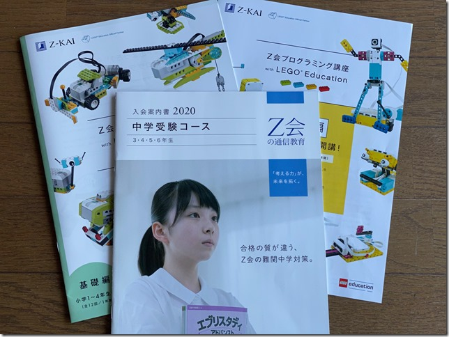 IMG_8042 (1)