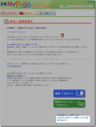 2020-06-24_14h49_37
