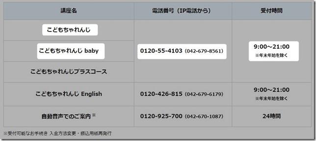 2021-03-10_16h32_16