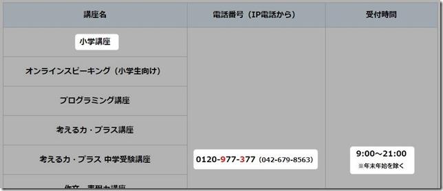 2021-03-10_16h32_39