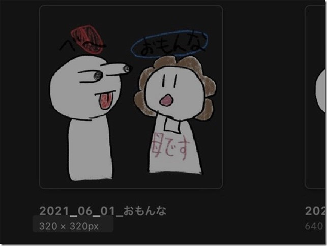 20210607101242