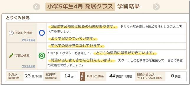 2021-09-18_15h54_43