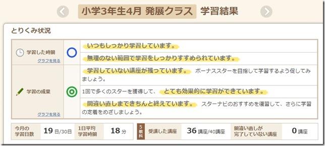 2021-09-18_15h55_19