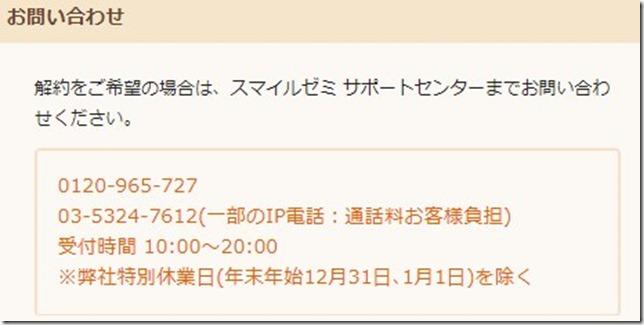 2021-09-20_17h14_36
